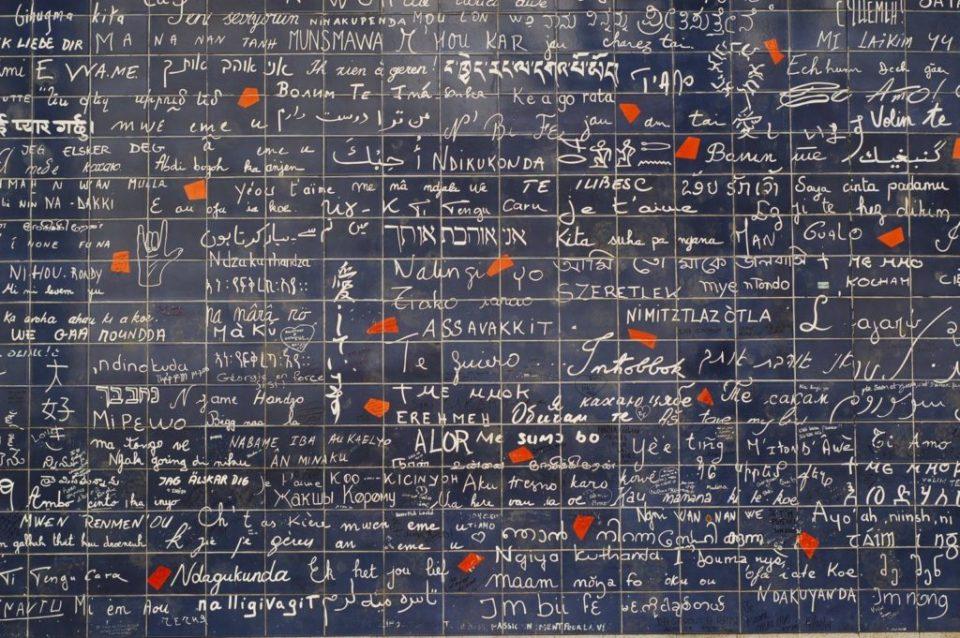 """Il muro dei """"Ti Amo"""". Parigi e dintorni in 5 giorni"""